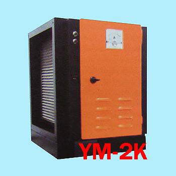 靜電油煙處理機YM-2K